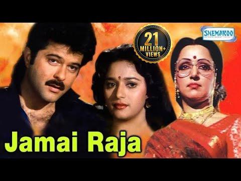 Jamai Raja - Superhit Comedy Movie - Anil Kapoor - Madhuri Dixit - Hema Malini thumbnail