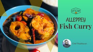 Alleppey Fish Curry Recipe (Traditional Kerala Style)ആലപപഴ മൻ കറ