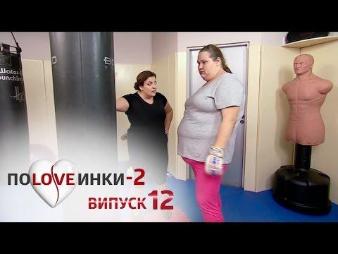 рус секс ком нет знакомства