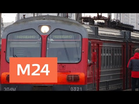 """""""Это наш город"""": электрички перейдут на летнее расписание с 25 марта - Москва 24"""