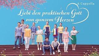 Lobpreis Lieder | A Cappella | Lieb den praktischen Gott von ganzen Herzen | Das Lied, das Gott lobt