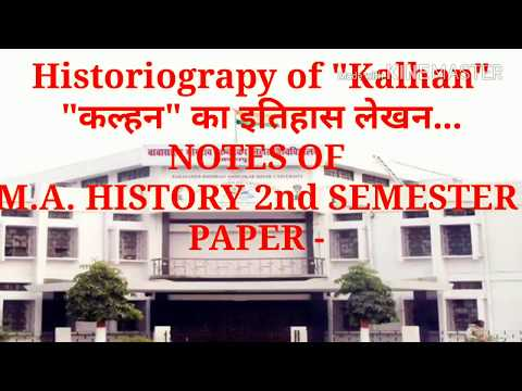 "Historiograpy of ""Kalhan"" ""कल्हन"" का इतिहास लेखन... NOTES OF  M.A. HISTORY 2nd SEMESTER  PAPER - V"