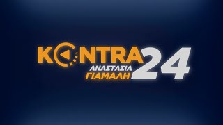KONTRA Channel Live Stream