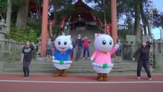 『クニトミュージアム』Music Video