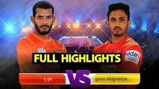 Watch: Pro Kabaddi League: Match 92: U Mumba beat Gujarat Fortunegiants (36-26)