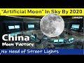 La Luna China que iluminara el mundo