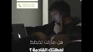 فندق نافيتي ورويك الدمام - السعودية | Naviti by Warwick Dammam