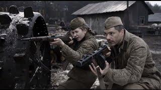 ЛУЧШИЙ ВОЕННЫЙ ФИЛЬМ 2017 «храбрые воины» ВОЕННЫЕ ФИЛЬМЫ 1941-1945 HD