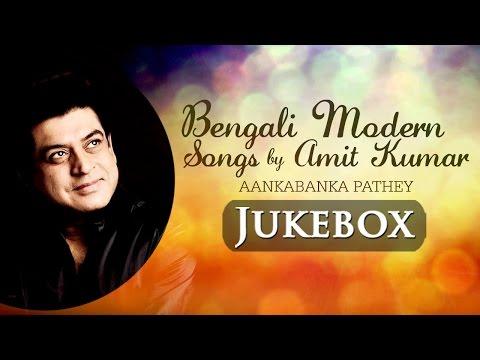 Aankabanka Pathey   Amit Kumar   Bengali Modern Songs