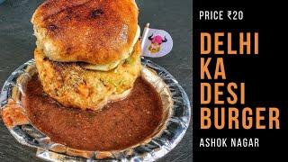 Delhi ka desi burger | Dev Burger, Ashok Nagar