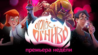 Сергей Бурунов об \