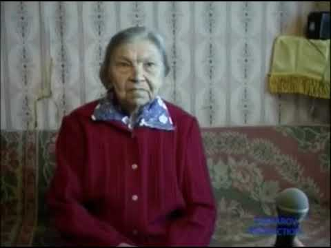 Бабка сидит и молчит оригинал
