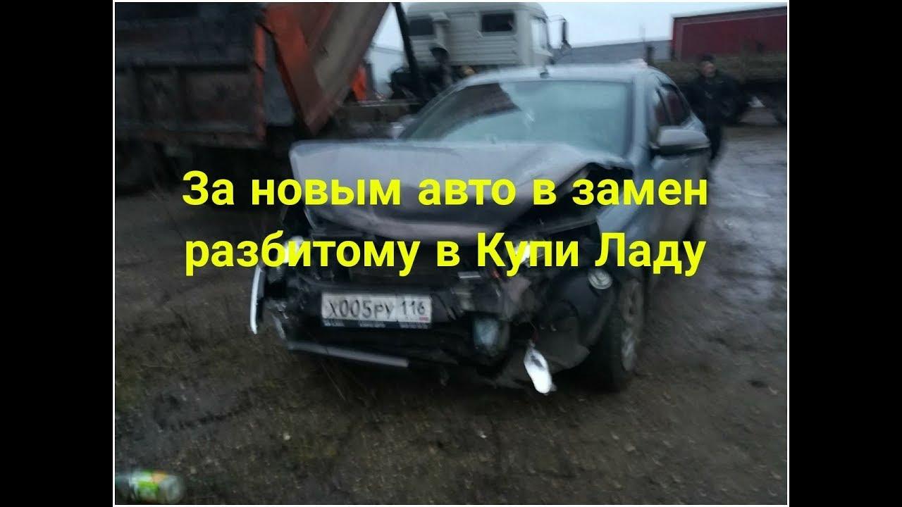 Частные объявления о продаже лада 2112 в москве. Продажа лада 2112 ( ваз 2112) в москве. 112 тыс. Км. 130 000 q. Щёлково (≈40 км). 29 июня.