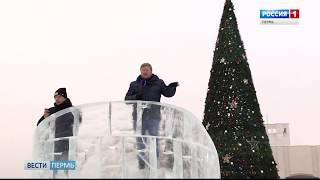 Каким будет главный ледовый городок Перми?