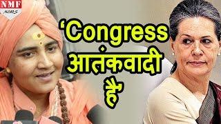 Sadhvi Pragya का Sonia पर सबसे बड़ा Attack, कहा 'Italy वापस भेजा जाएगा'