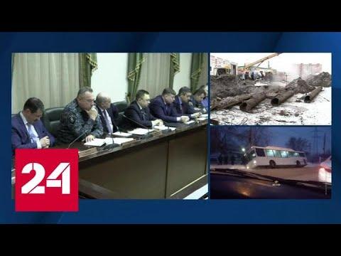Виктор Томенко: режим ЧС в городе Яровое будет продолжительным - Россия 24