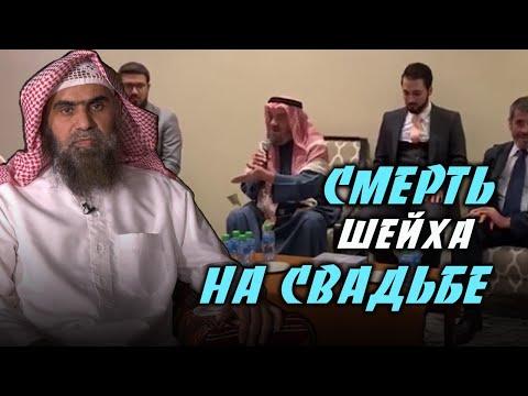 Комментарий Шейха Халида