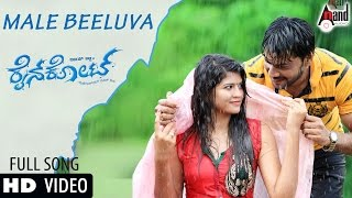 "Raincoat|""Male Beeluva""