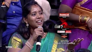 Neeya Naana 24-02-2019 Vijay tv Show-Promo 2 - SunTamilTv net