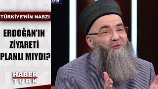 Cübbeli Ahmet Hoca \Mahmut Efendi, Süleyman Demirele Nazmiye Hanımı kapat derdi\