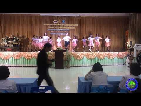 Produce 48 - Naekkoya Dance cover  By Lomsakwittayakhom school