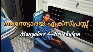 Mangalore Jn to Ernakulam Jn journey on a fully unreserved train Antyodaya express
