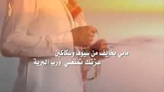شيلة يابوي بكتبلك من الشعر بيتين كلمات الشاعر بدر