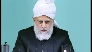 Проповедь Хазрата Мирзы Масрура Ахмада (05-11-10) часть 1