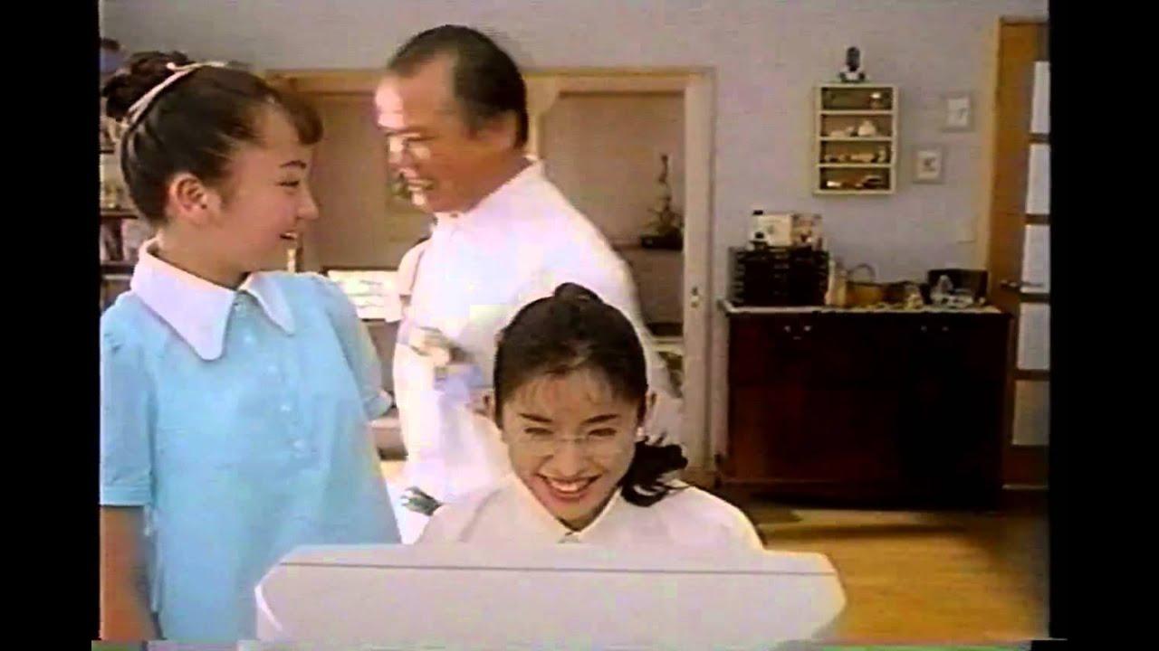 1995年頃のCM 有田気恵 NECパソ...