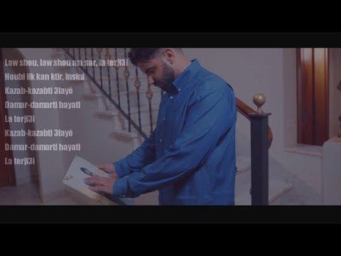 Mudi - Sta2tilik feat. Ibo [LYRICS]