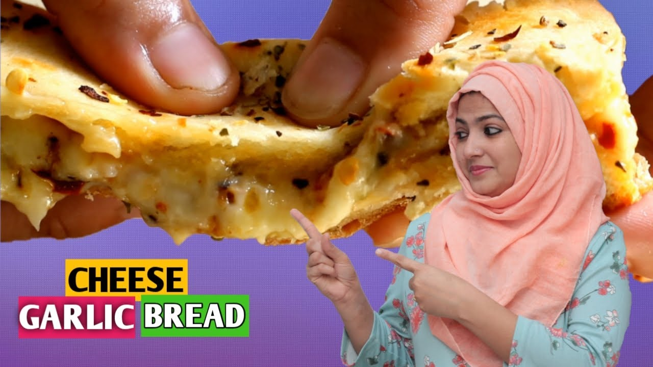 Domino's Garlic Bread | Garlic Bread without Yeast and ...