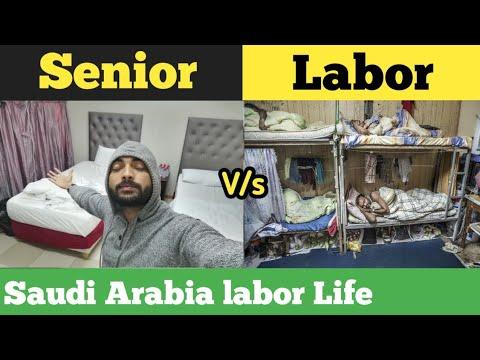 Saudi Arabia Me Senior ko Room kaisa Milta hai। Labor Life in saudi Arabia