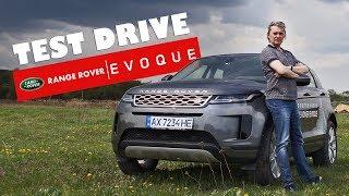Range Rover Evoque 2019.  ТЕСТ-Драйв: Плюсы и минусы самого надежного Ленд Ровер
