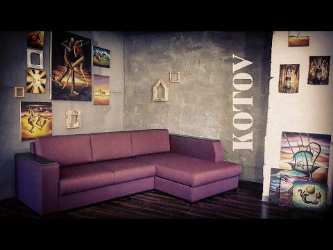 Мебель своими руками. Изготовление дивана. Часть 2.