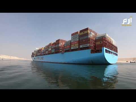جنوح سفينة حاويات بقناة السويس يعطل حركة الملاحة #إرم_نيوز