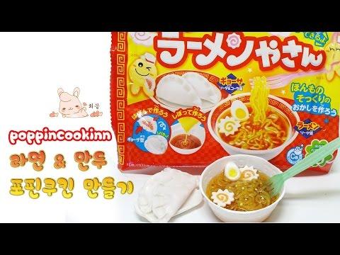 희꽁이의 포핀쿠킨 poppincookin 도전기 1탄 !   �