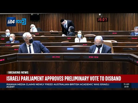 23rd Israeli Parliament Approves Preliminary Vote To Dissolve Knesset