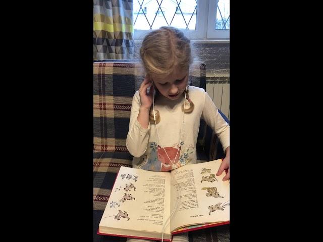 Изображение предпросмотра прочтения – ВарвараКруглова читает произведение «Мой щенок» С.В.Михалкова
