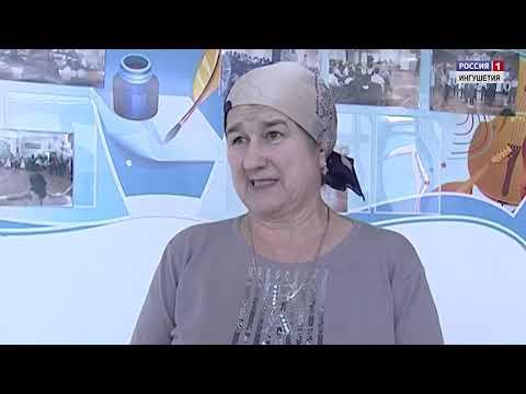Г1алг1ай мотт 26/03/20 автор Батайнаькъан Хьава