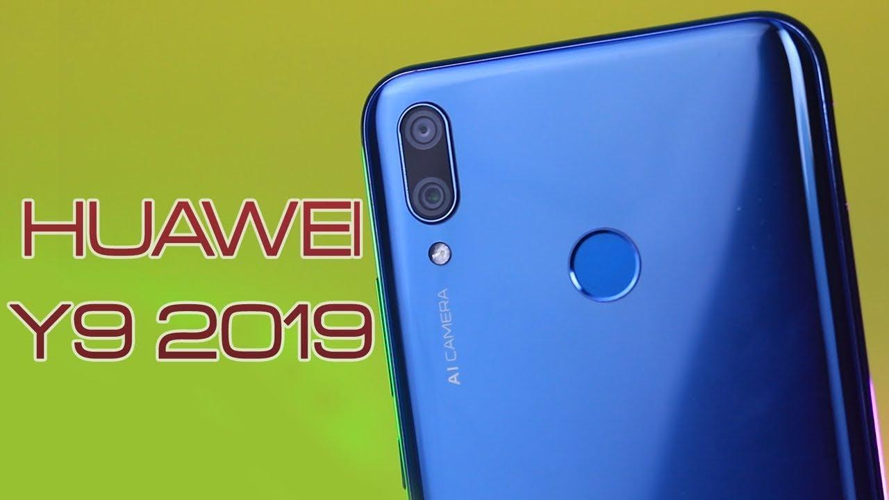 Huawei Y9 2019 هواوي واي 9 2019 السعر مفاجأة Youtube