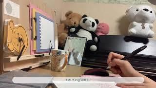 브이로그/vlog/일상/생고기제작소/노래방