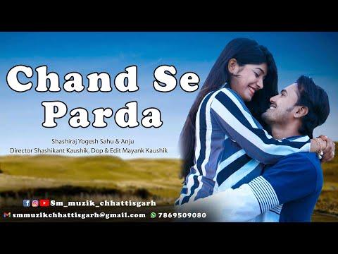 Chand Se Parda Kijiye   Cover Video   ShashiRaj Yogesh & Anju