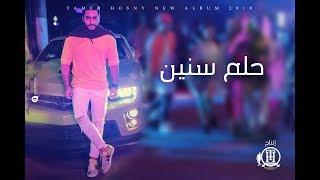 Tamer Hosny -  Helm Snen/ تامر حسني - حلم سنين thumbnail