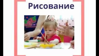 Для родителей малышей - Бесплатные уроки развития!