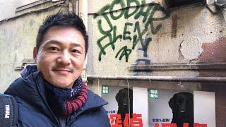 Tokyo Walking Tour-Bohemian Koenji thumbnail
