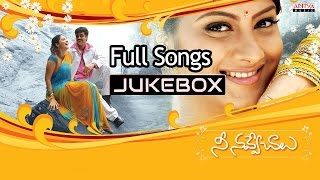 Nee Navve Chalu Telugu Movie Songs jukebox ll Sivaji, Sindhu Tulani
