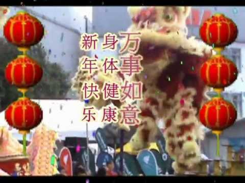 Chinese New Year song in English.-John Lean -
