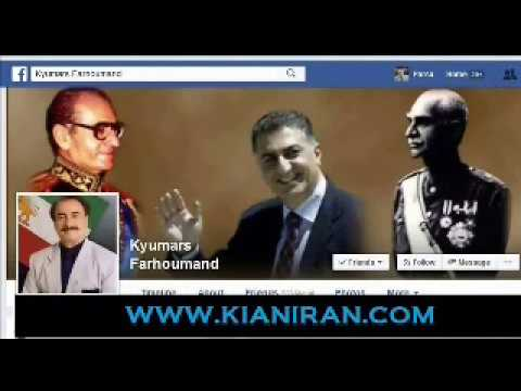 Sarhang Farhoumand PART 10  * Radio Kian Iran