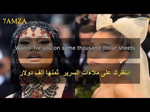 Nicki Minaj - Bed ft. Ariana Grande مترجمة عربي