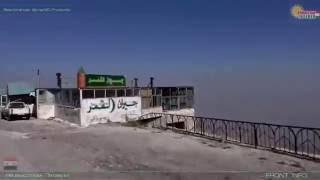 Сирия Syria HD ★ На высотках в Латакии camera 2